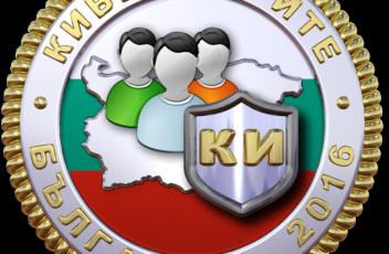 TheCyberGames-Logo-512x512